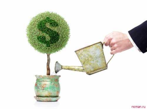 финансовое благосостояние